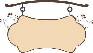 лого баня